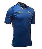 Игровая футболка синяя сборной Украины Joma - FFU101012.18 сезон 2018-2019 - оригинал!