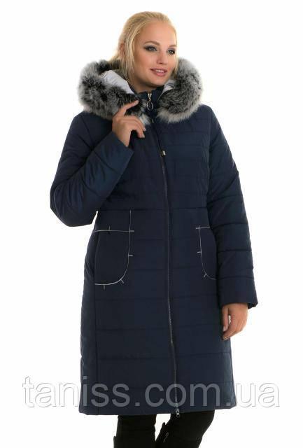 Женская зимняя куртка , мех песец, со съемным капюшоном, размеры 46- 58 синий(48)