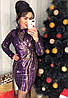 Праздничное платье с ярким дизайном.  Размер: М -42 , Л-44. Разные цвета (0410), фото 3