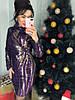 Праздничное платье с ярким дизайном.  Размер: М -42 , Л-44. Разные цвета (0410), фото 4