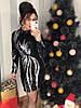 Праздничное платье с ярким дизайном.  Размер: М -42 , Л-44. Разные цвета (0410), фото 5