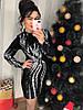 Праздничное платье с ярким дизайном.  Размер: М -42 , Л-44. Разные цвета (0410), фото 6