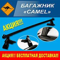 Багажник Camel 126см