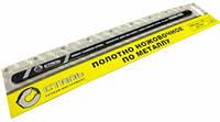 (40400) Полотно метал High carbon 300 мм 3шт Сталь