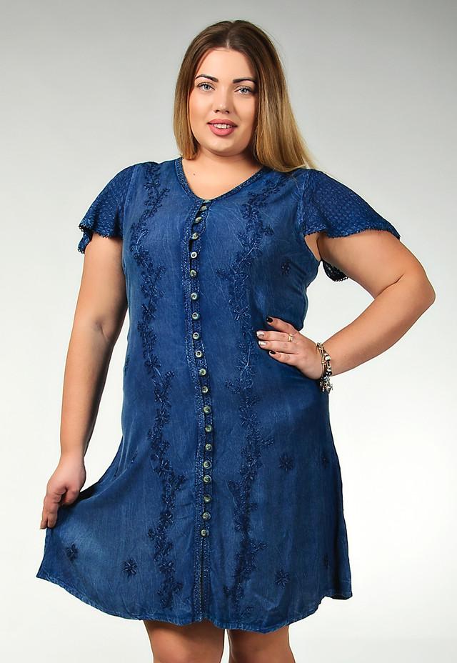 bb180e350d1773d Платье ― халат, женское, летнее, сзади по талии есть маленький поясок,  которым регулируется ширина платья, спереди платье застегивается на  пуговицы. Платье ...