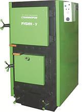 Твердотопливный водогрейный котел Рубин-У 60 кВт