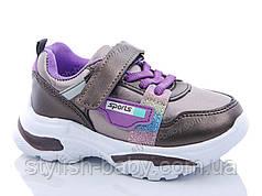 Детская обувь оптом. Детская спортивная обувь бренда Y.Top для девочек (рр. 36022ab169f