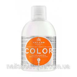 Шампунь Kallos Color, 1000ml