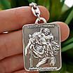 Серебряный брелок оберег для водителя Святой Христофор, фото 4