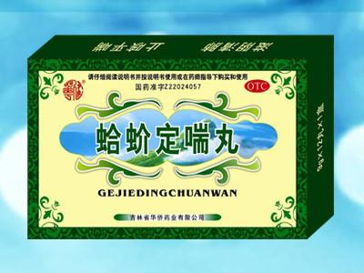Ge jie Ding chuan Wan (Гэ Цзе Дин Чуань Ван) 6пак х6г