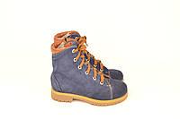 Детские ботинки для девочек натуральная замша синие зимние и демисезонные 233105