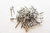 Заклепки алюминиевые 4,8х6,4 мм, 50 шт.