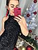 Сукню Коктельное на паетковой основі з відкритими рукавами. Розмір:42-44. Колір: чорний (0400), фото 3