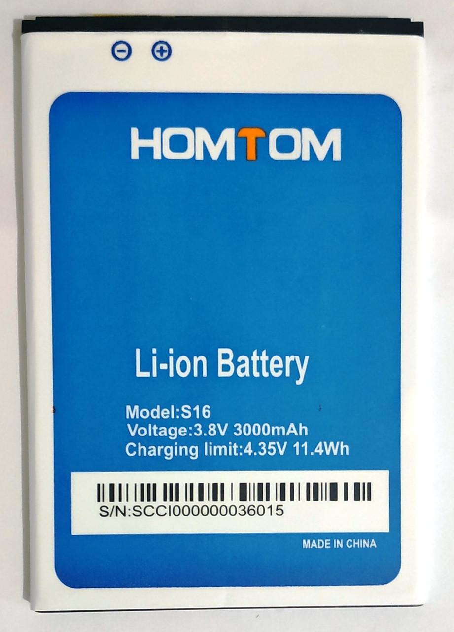 Аккумулятор Homtom S16 3000mAh