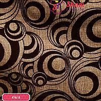 Ткань мебельная рогожка флок круги коричневые
