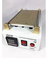 Сепаратор вакуумный Aspor A942