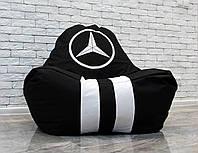 Бескаркасное кресло мешок диван Mercedes Мерседес