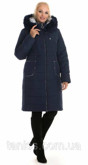 Зимовий, стильний жіночий пуховик з хутром, знімний капюшон, хутро знімний.хутро песця, розміри з 48 по 62,синій(48)