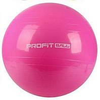 Мяч для фитнеса диаметр 85 см фитбол Profit ball MS 0384 . 6 цветов.
