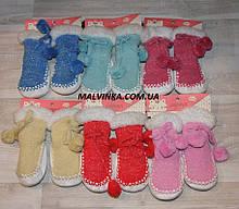 Носки чешки для малышей 0-6 мес арт 6109,цвета.