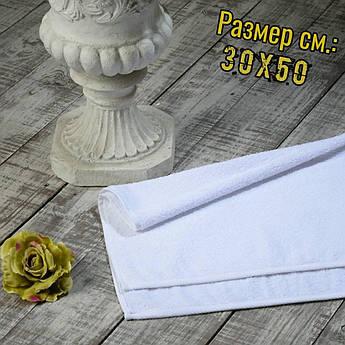 Махровые полотенца Узбекистан, пл.:400 гр./м2, 30х50 см., Цвет: Белый