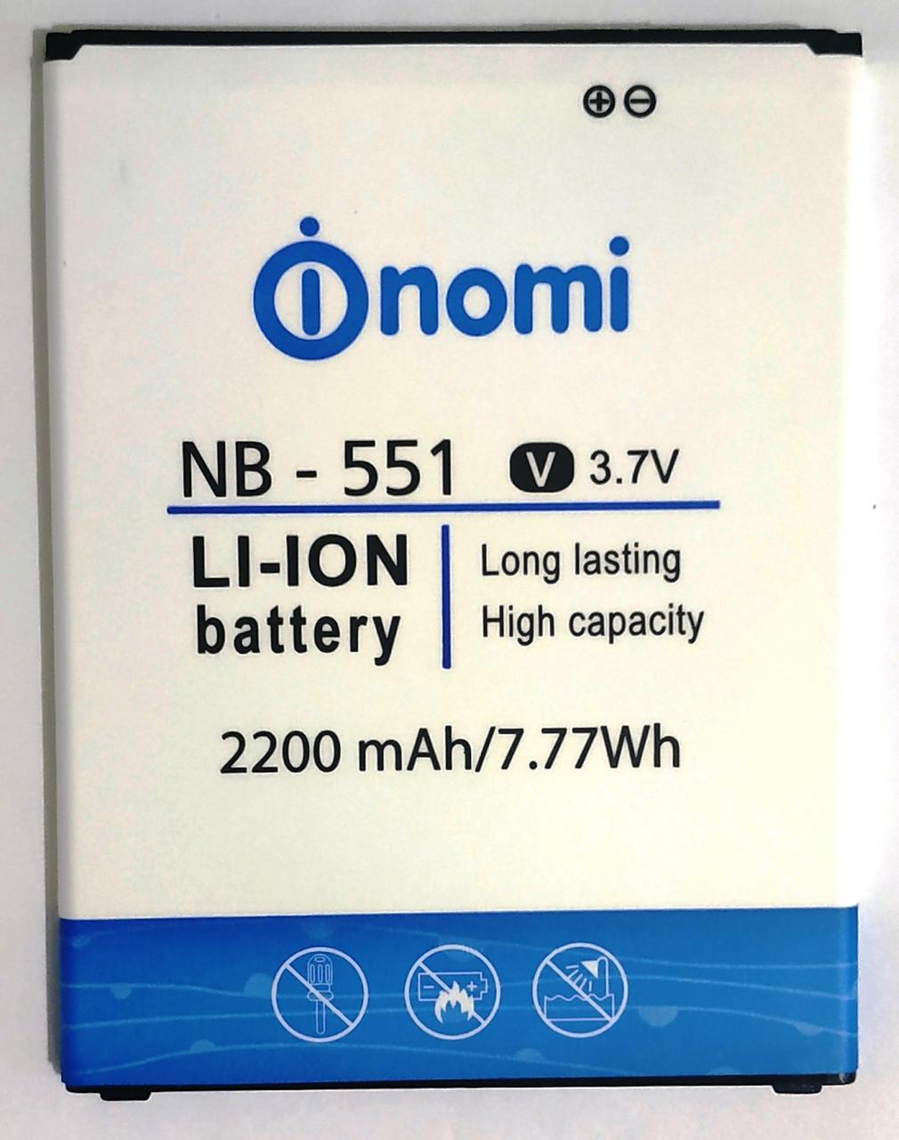 Original Аккумулятор NOMI i551 NB-551 2200mAh