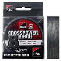 Шнур DAM CROSSPOWER 8-BRAID 110м 0,15мм 9,0кг/20Lb (dark grey)