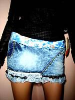 Юбка джинсовая Ибица размер 25,26,27,28 маломерки