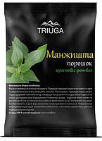 Натуральный аюрведический порошок МАНЖИШТА, 50г, Triuga