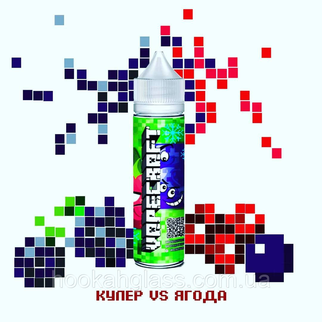 Жидкость VapeCraft Кулер vs Ягоды 60 мл