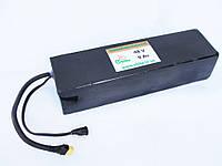 Аккумулятор литиевый 48V 21Ah с зарядкой