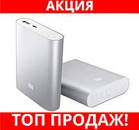 POWER BANK Xiaomi Power 10400mAh!Хит цена