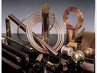 Латунный прокат - пруток, лист, труба, плита, лента, проволока, круг, полоса.