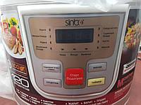 Мультиварка Sinbo ML-155 12 программ, 5 л (860W)