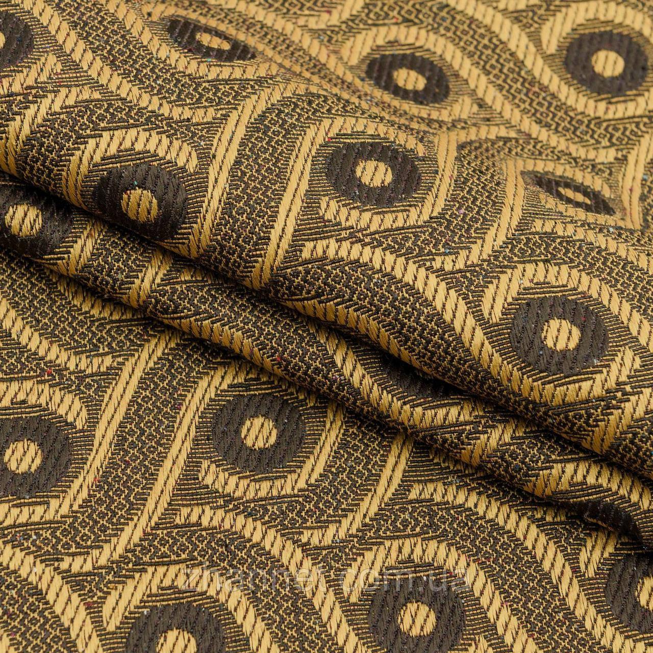 Тканина гобелен Бору коричневий 150 см (071541)
