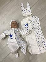 """Набор для новорожденного """"Принц"""" из 4-х предметов (56р), фото 1"""