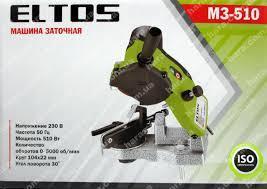 Станок для заточки цепи Eltos МЗ-510 заточка для цепей ЭЛЕКТРО БЕНЗОПИЛ