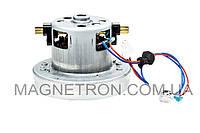 Двигатель (мотор) для пылесоса LG VMC594E4A 1800W AEN73131801