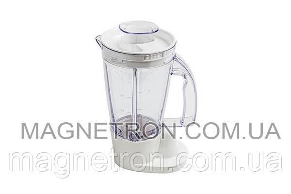 Чаша блендера 1000мл для кухонного комбайна Moulinex MS-5A07653, фото 2