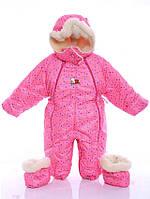 Детский комбинезон-трансформер зимний 0-2 года Розовый 10розовый в звездочку, КОД: 262526