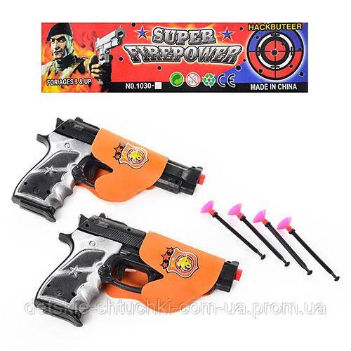 Пистолет на присоске1030-2.2шт, присоски