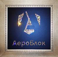 Логотип из кристаллов Swarovski - ВИП подарок