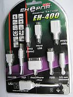 Коннектор Энергия ЕН-400