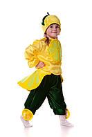 """Детский карнавальный костюм """"Лимон"""""""