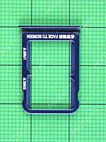 Держатель SIM карты Xiaomi Mi 8, синий, Оригинал
