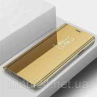 Чехол Книжка для Samsung Galaxy J5 j510 2016 с зеркальной поверхностью (4 Цвета)