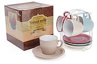 Чайный сервиз набор 250мл 9 предметов подарок на металлической подставке