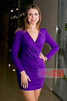 Платье женское декольте на запах Фиолетовый
