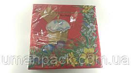 Салфетки бумажные праздничные (ЗЗхЗЗ, 20шт) Luxy  Пасхальный узор 073 (1 пач)