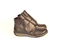 Детские ботинки для мальчика на липучках натуральная кожа черные 253122